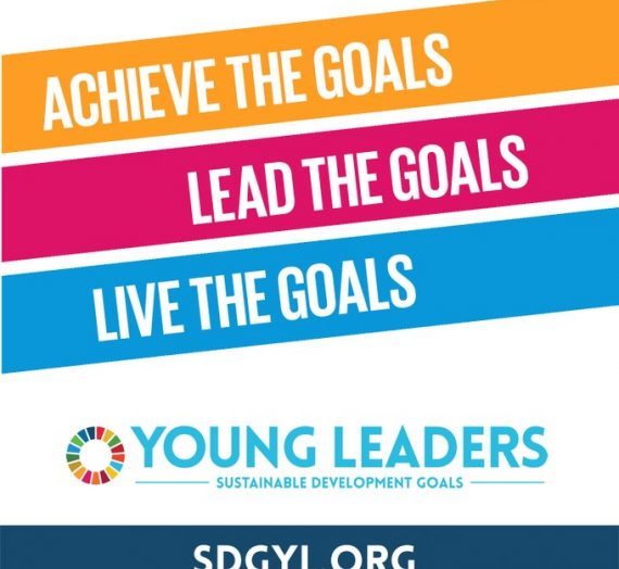 APPLY TO BECOME A YOUNG LEADER FOR THE SDGS