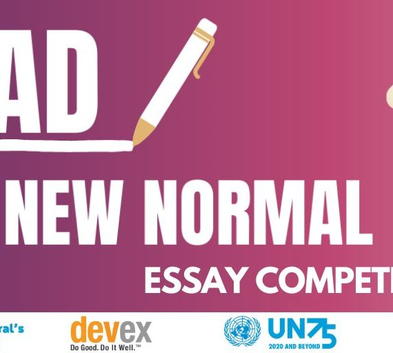 THE FUTURE WE WANT, THE UN WE NEED – ESSAY COMPETITION