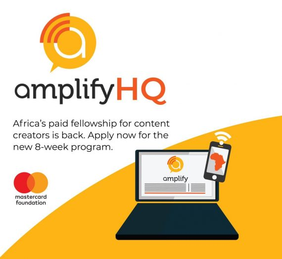 Amplify HQ—Call For Applications